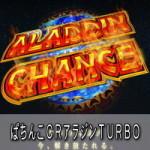 araddin_title3